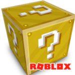 ROBLOX: Super Lucky Blocks Battlegrounds