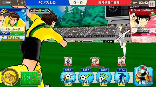 Imagen CAPTAIN TSUBASA: Dream Team (PC)